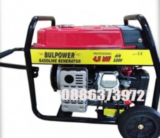 Генератор за ток Bulpower - бензинов 4,5 кв монофазeн с транспортна количка