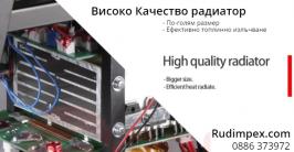 Портативен / Mini Инверторен електрожен IGBT - ARC - ММА - 160А реални ампера - 5.6 kVA - с цифров LED дисплей - маска - ръкохватка - кабели - електроди до 3.2 мм - високо качество - 1 година гаранция   Rudimpex.com