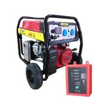 Генератор за ток - бензинов - 6,5 KW - монофазeн -Автоматична старт стоп система- 2 години гаранция