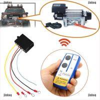 Безжично дистанционно за лебедка 24V - за джип - камион - SUV - ATV - контролен модул - контролер - 21259