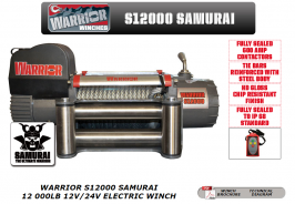 Електрическа лебедка WARRIOR SAMURAI - 12V / 24V - 5443 kg / 12000 LBS - 2 години гаранция
