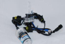 Ксенон крушка H1 - 35W - 12 V- 8000k - 1 брой