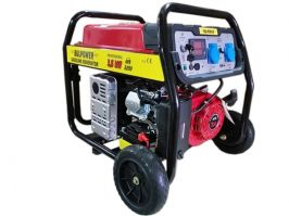 Генератор за ток - бензинов - 6,5 KW - монофазeн - 2 години гаранция