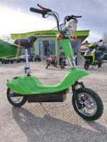 Детски Електрически скутер 350W Maх-Мotors до 50 кг товар
