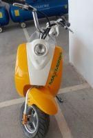 Детски Скутер електрически модел yellow Max Motors 250W до 50 кг товар