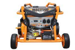 Генератор за ток Bulpower - бензинов BS 3500 - дигитален - 3.5 kw - монофазен 220V - с медни намотки | Rudimpex.com